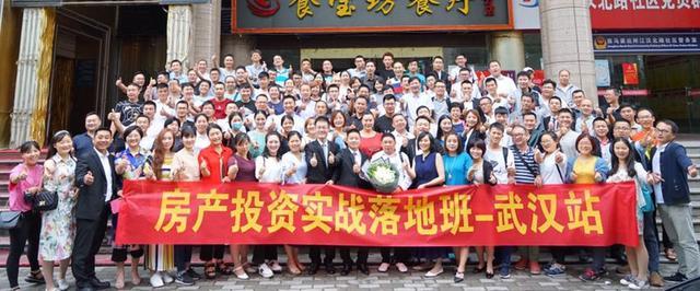 有一些深圳人,跟着张电电老师投资二手房,都赚到了