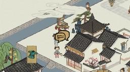 《江南百景图》里究竟有多少细节?