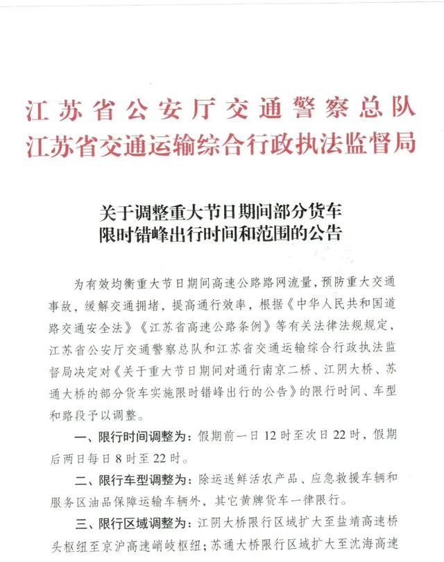 看江阴大桥如何退出中国高速十大堵点