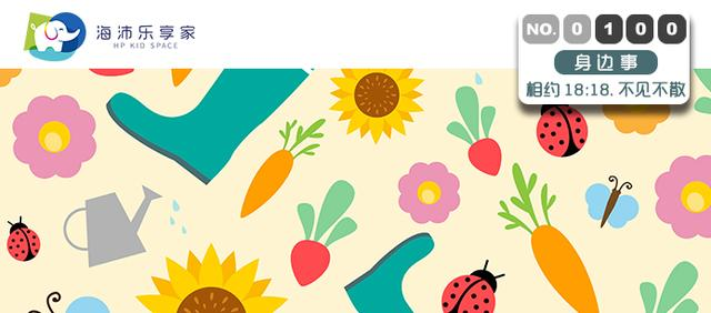 用水果蔬菜做小动物.doc