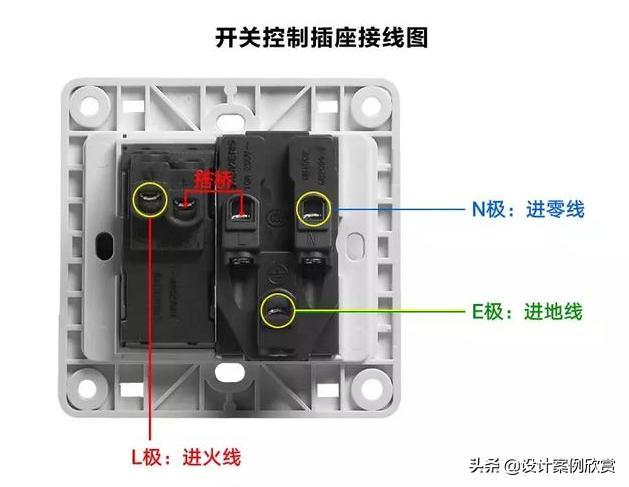 无线排插怎么接线?水电工视频演示接线过程,看完秒懂