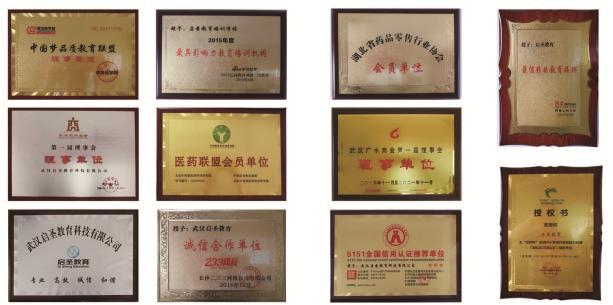 ...武汉周边公司员工户外团队建设,员工户外团队活动_八方资源网
