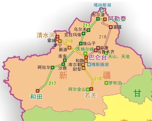 西藏旅游人物照片