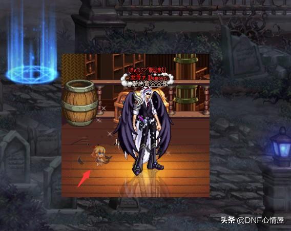 dnf丹青套男鬼剑图片