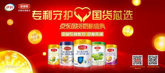 金领冠奶粉价格-最新金领冠奶粉价格、批发报价、... - 阿里巴巴