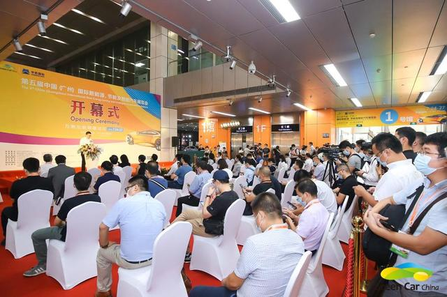疫情后广州首个车展正式开幕!参展品牌阵容创五年之最