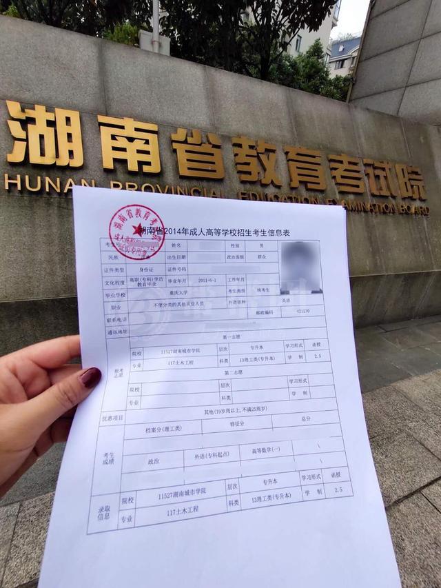 湖南自考学历档案在手中丢了该怎么办_帮帮团