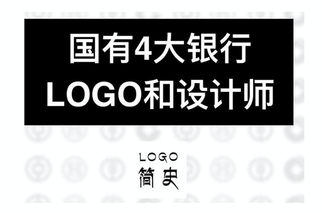中行logo图片大全