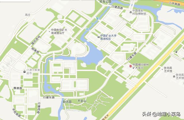 中国矿业大学徐州校区分布点_360问答