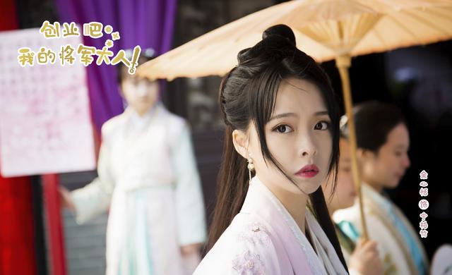 余心恬搭档姚博岚,时隔四年再演古装甜美依旧