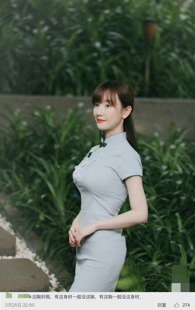 """韩国第一美腿隆胸?大尺度造型引热议,本人:""""其实也没那么大"""""""