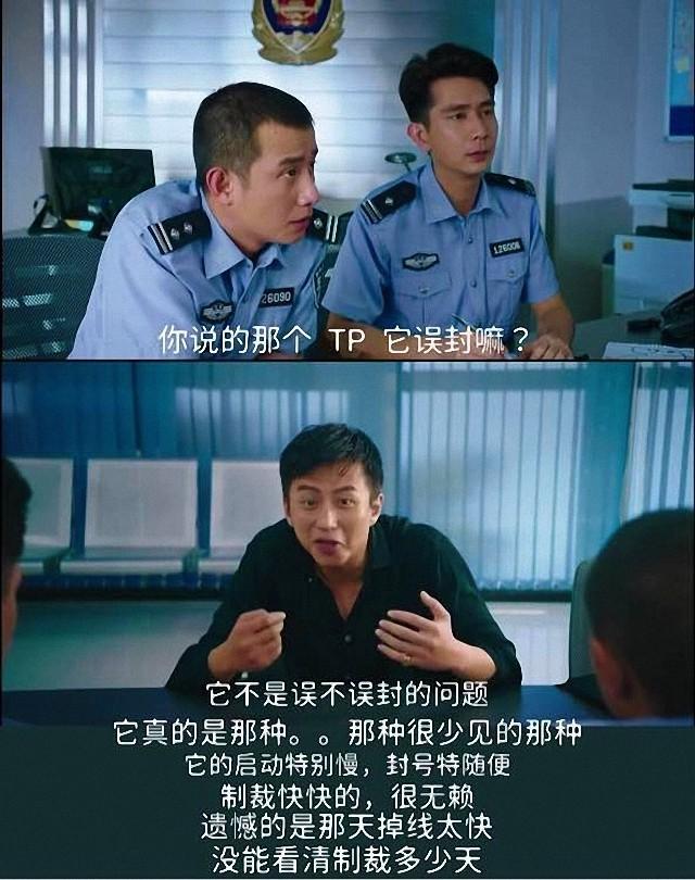 关于心悦微官网信息推送错误公告 - 心悦俱乐部 - 腾讯游戏