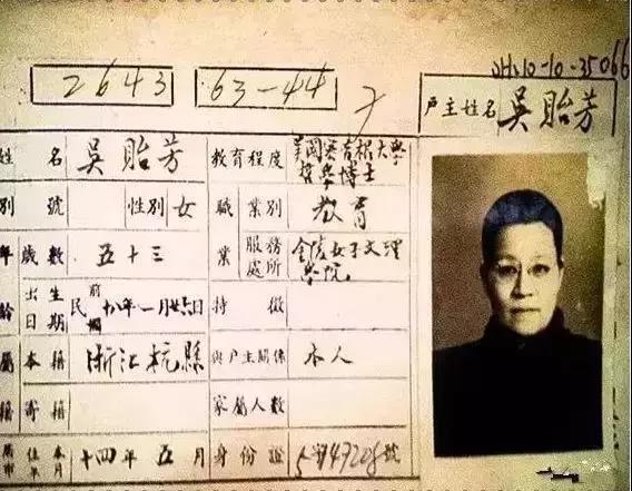 """美国总统罗斯福被这位中国女性所折服,盛赞她为""""智慧女神""""。"""
