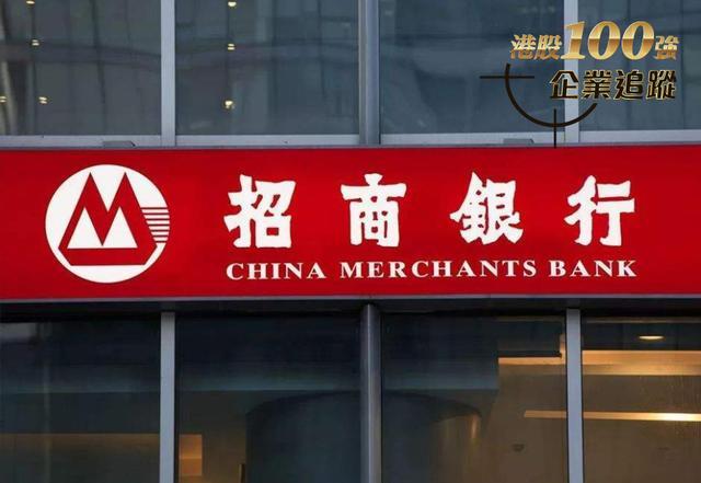 中国招商银行图片