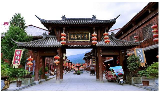 商洛金丝峡国家森林公园_腾讯网