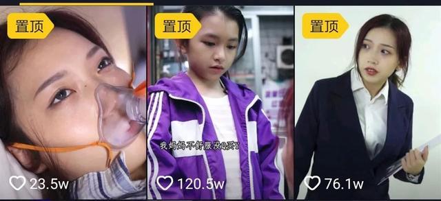 内容电商的创业故事在智城上演:他们是如何从短视频做起的