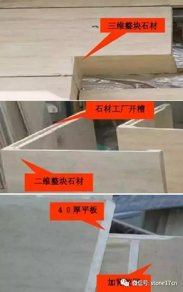 外墙干挂石材背栓