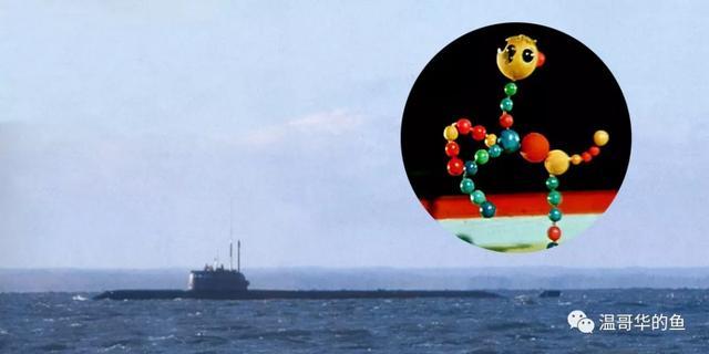 """俄罗斯核潜艇""""贝尔格罗德""""号 - 世界上最大的海怪"""