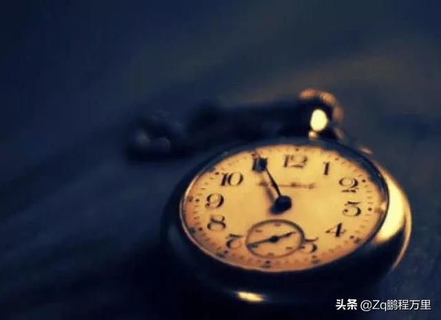 安排时间表