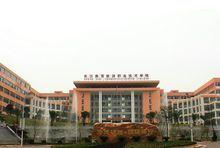 长沙商贸旅游学校宿舍