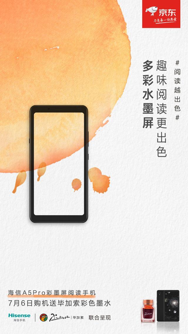 """备受关注的""""Z世代"""",手机里藏着什么秘密?"""