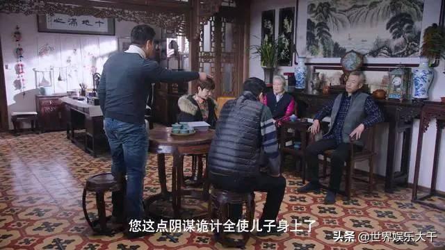 《什刹海》定档央视,吴磊关晓彤CP感十足,老戏骨刘佩琦做配角