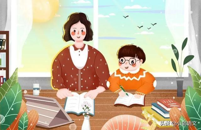 暑假阅读不拼数量拼技巧,掌握正确阅读方法,才能提高语文成绩