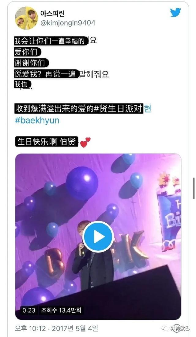 EXO边伯贤对粉丝温柔又有sense的瞬间小合集