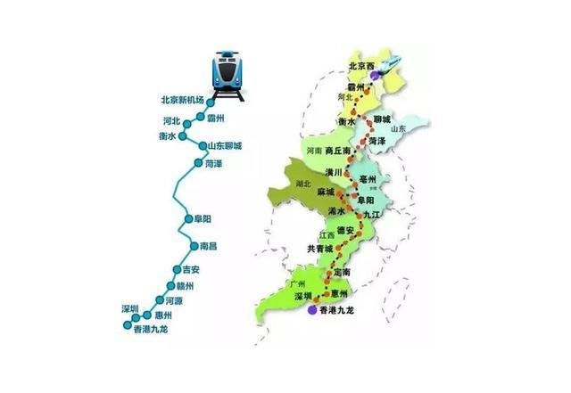 京九高铁河间站