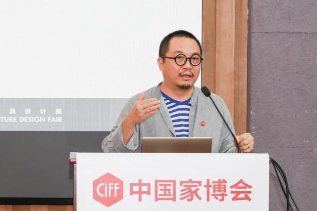 集中力量打造高品质展会 第45届中国家博会(广州)新闻发布