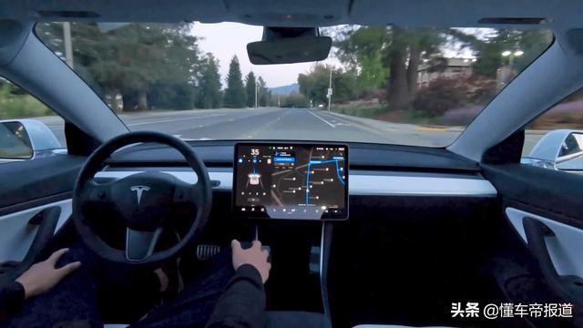 自动驾驶汽车有几种