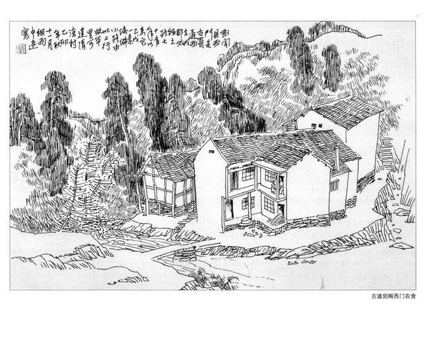 石建都老师的写生、素描、山水、人物画欣赏