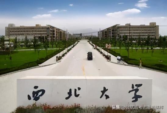 浙江理工大学科艺学院