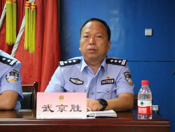 白水县公安局召开全警大练兵推进会