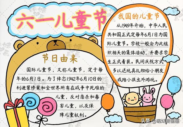 萝莉节_出国留学网