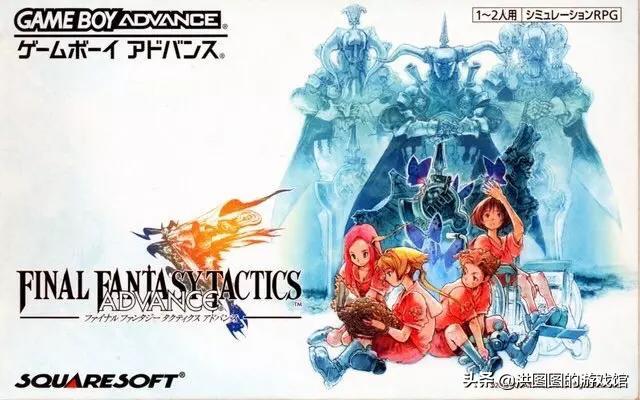 《最终幻想战略版》:极具创意、值得品味的最强SRPG之一