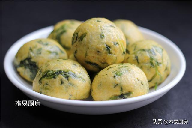 芹菜叶蒸粉蒸的做法