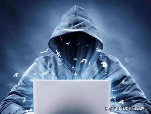 六年级反间谍法手抄报 六年级手抄报-蒲城教育文学网