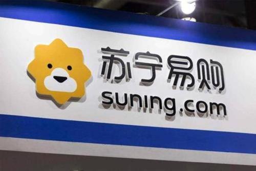 苏宁易购年中VIP节 SUPER会员开通人数环比增加583%