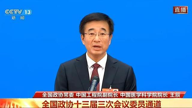 中国抗疫为什么能取得显著成效?全国政协委员