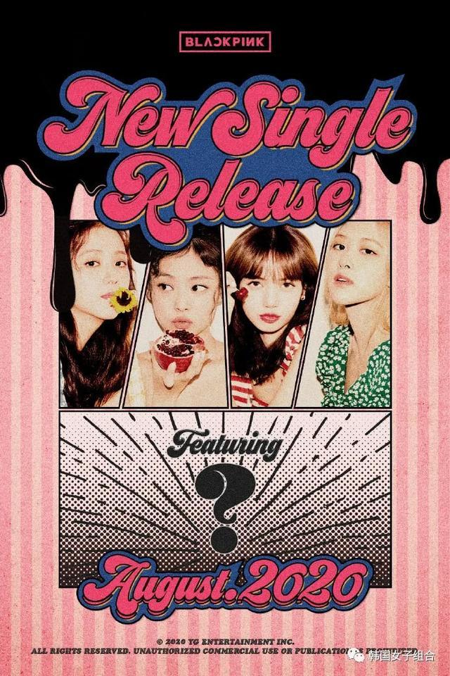 女团8月单曲预告海报,如果以前是这样的速度?