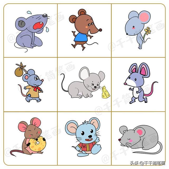 小动物简笔画大全简单