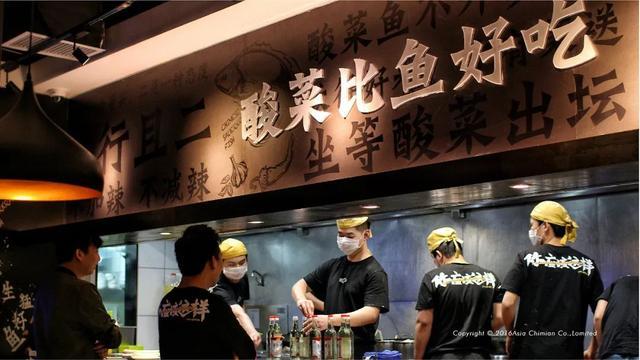 毗邻年青人创意和生意的「亚洲吃面公司」