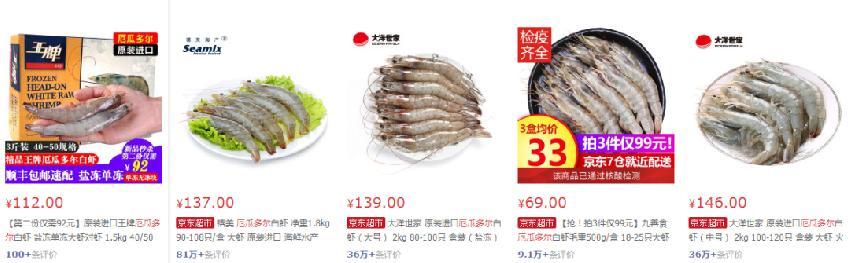 """进口三文鱼后,又一餐饮产业链遭受""""大地震"""""""
