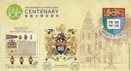 加油高考季,从邮票看百年名校,有你喜欢的么