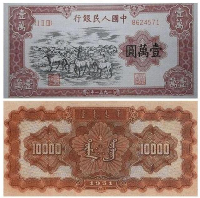 一元纸币图片