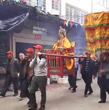 闽南婚嫁风俗