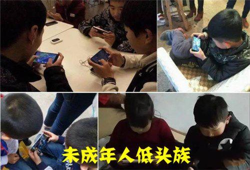 王者荣耀2019最新防沉迷五种教程,真实有效,免费!!! ... - 简书