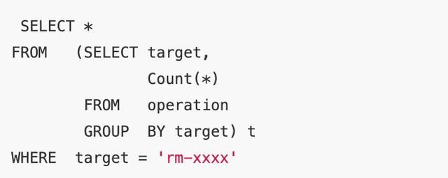 8个SQL错误:您是否犯了这些错误?