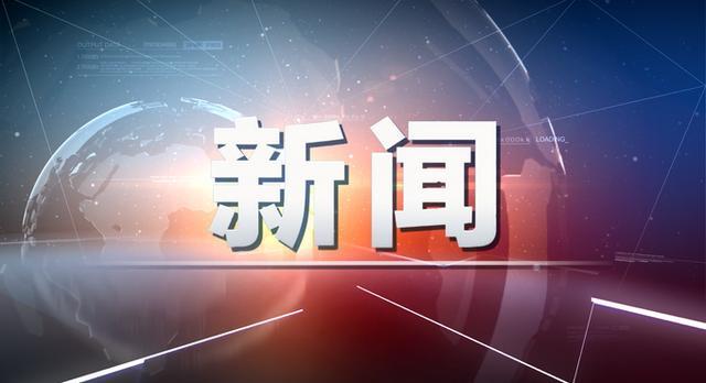 贵州六盘水山体滑坡事件已抢救出10人